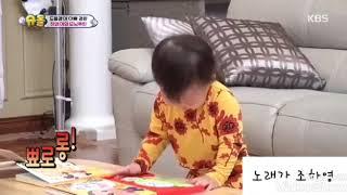 [슈돌](도하영)6분으로 보는 하영이 입덕 영상1 (졸귀 주의)