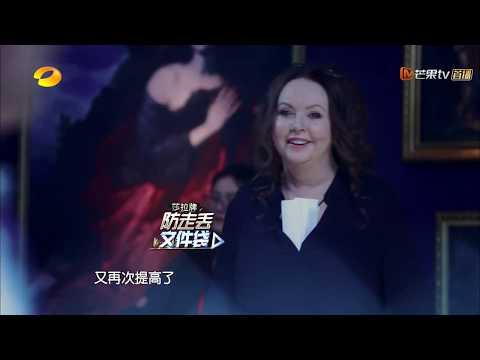 《幻乐之城》:拥抱戏有点小害羞呢,Sarah Brightman也爱亲亲抱抱举高高?PhantaCity【歌手官方音乐频道】