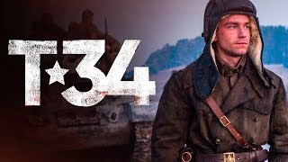 Т-34 2018 [Обзор фильма] / [Трейлер 3 на русском]