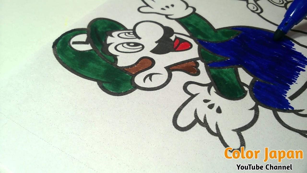 マリオとルイージ 塗り絵 Youtube