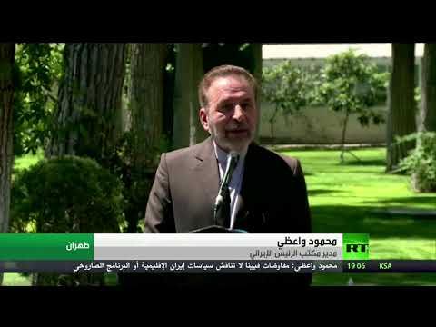 إيران تعلن إحباط هجوم على مبنى لمنظمة الطاقة  - نشر قبل 3 ساعة