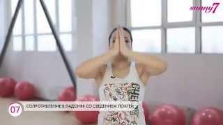Как подтянуть грудь за 10 минут в день(http://sunny7.ua/zdorove/fitnes/video--kak-podtyanut-grud-za-10-minut-v-den Если вы хотите сделать грудь упругой, то эти упражнения помогут..., 2014-05-05T10:57:08.000Z)