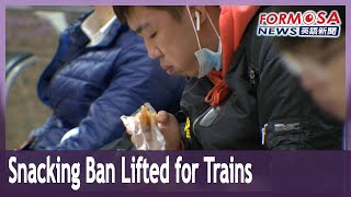 TRA, HSR lift ban on eating and drinking; non-reserved seating restored on HSR