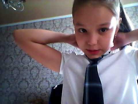 Какую форму я одеваю в школу.