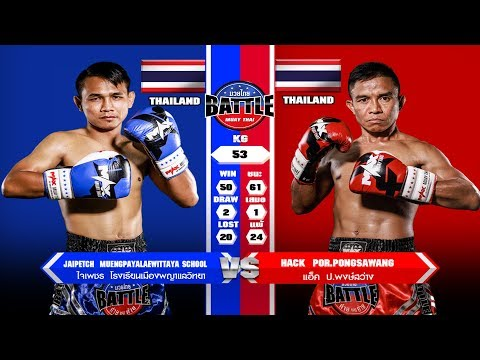 MUAY THAI Fighter June 25th, 2018