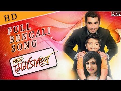 hello bengali movie download link