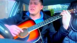Макс Корж - Мотылек (Песня под гитару)