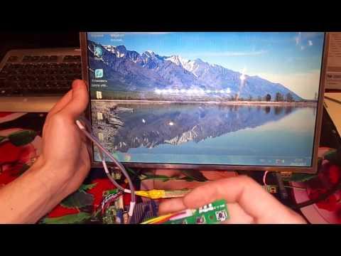 видео: Скалер  mt561-md v2.1(lcd driver board)подключаем  матрицу от ноутбука к пк