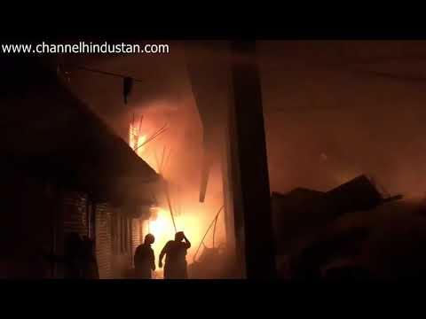 Major Fire In Dum Dum Cantonment Gora Bazaar