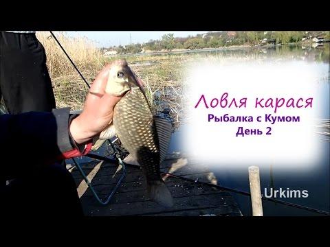 рыбалка на суре днепропетровск видео