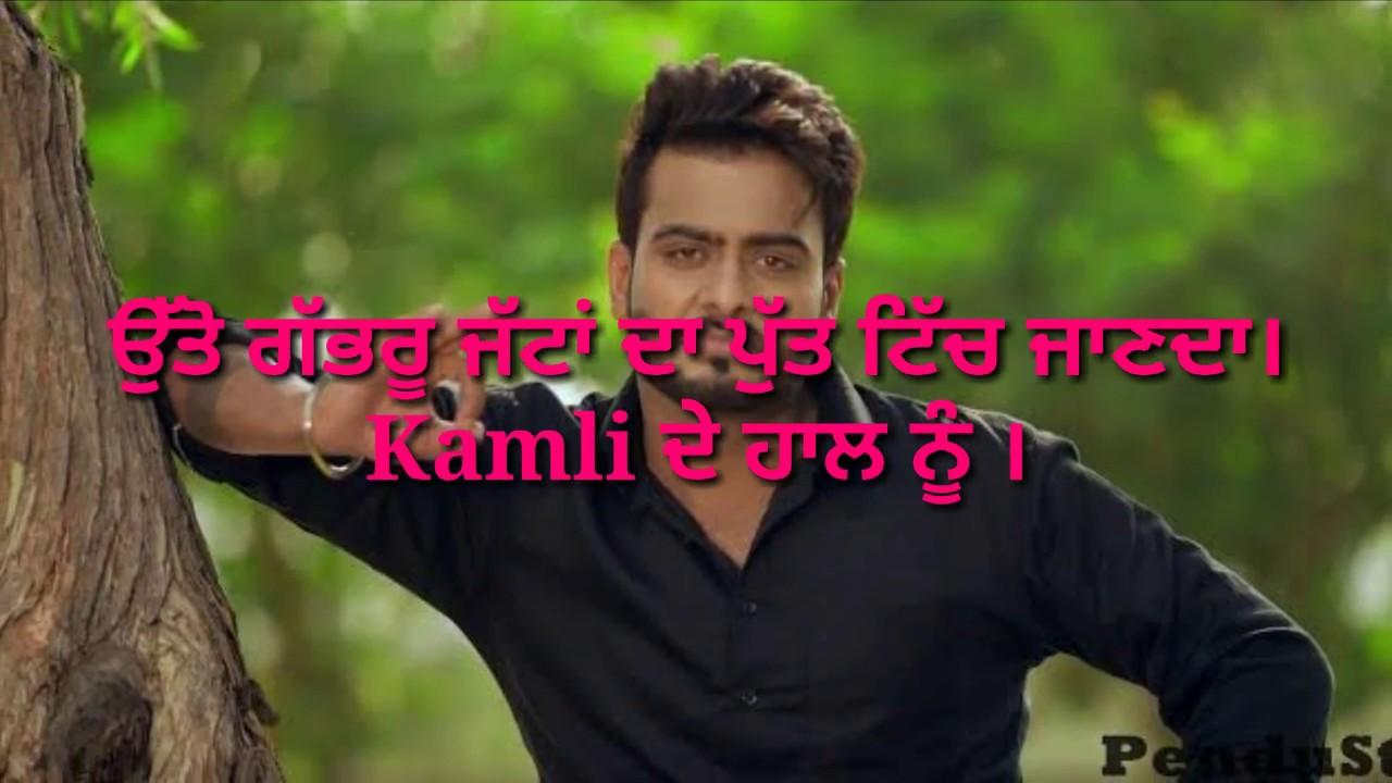 Punjabi att status for whatsapp,punjabi ghaint status,punjabi att status  new,punjabi status