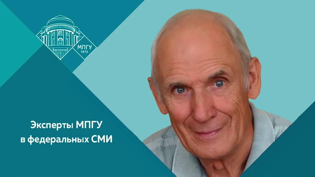 Профессор МПГУ О.И.Федотов на радио «Спутник» в программе «Интервью. Об Иосифе Бродском»