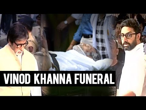 Vinod Khanna Funeral FULL VIDEO | Amitabh Bachchan, Akshay khanna & Other Celebrities Pay Tributes