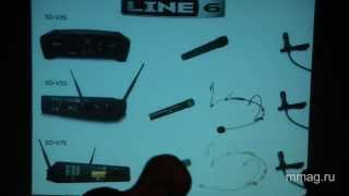 mmag.ru: Line6 XD-V35, XD-V55, XD-V75 - цифровые радио-системы, семинар