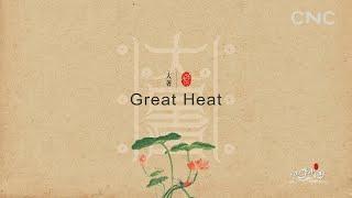 Seasons of China: Great Heat