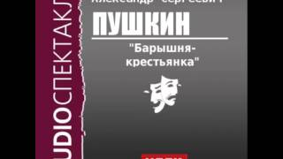 2000582 Пушкин Александр Сергеевич