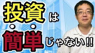 銚子電鉄の前澤友作氏へ支援打診に見る 正しいお金の集め方