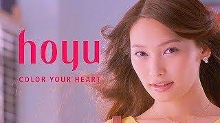hoyu Beautylabo Whip Hair Color ♪aiko「二人」