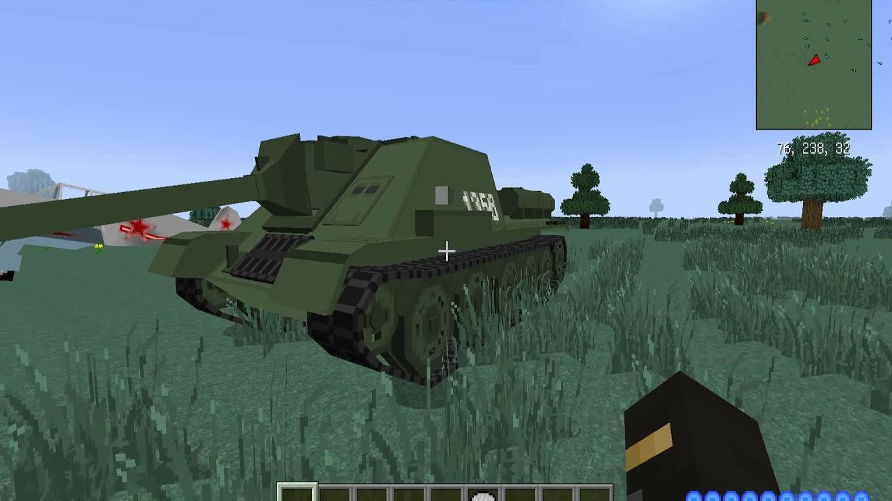 Моды на танки для майнкрафт 1.7.10