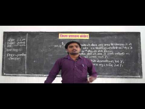 12p1602 IN HINDI electromagnetic spectrum definition uses and dangers, X & Y Rays, Infrared Waves