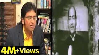 Dunya News- Muhammad Rafi- 09-08-2013