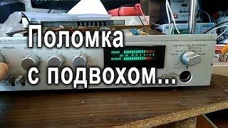 видео Radiotehnika У-101. Прибавьте громкость!