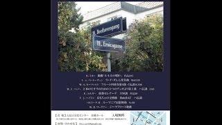 2014年02月11日(火) 13:30開演 五反田文化センター 音楽ホール(東京都) ...