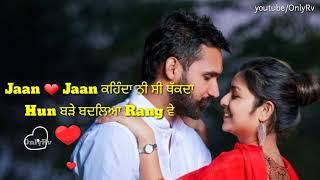 Download⤵️video⤵️Romantic😍status video | Punjabi : sad : Roantic : Lyrics :Sandhu BoyZz : Only Rv