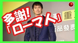 【海外の反応】日本の俳優阿部寛さんの台湾地震の寄付に外国人から感謝...