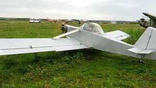 самодельный самолет(Больше информации: http://www.reaa.ru/cgi-bin/yabb/YaBB.pl?num=1325929045/0., 2012-02-18T07:08:50.000Z)