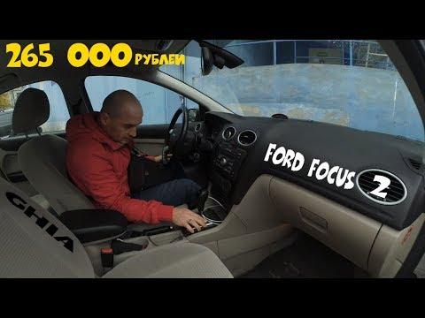 Замена катализатора на Ford Mondeo. Замена катализатора на Ford .