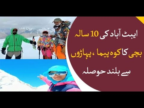ARY News - Latest Pakistan News, World News, Business and Sports
