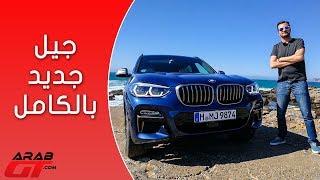 BMW X3 2018 بي ام دبليو اكس 3 thumbnail