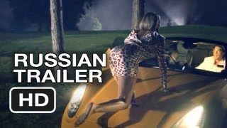 The Counselor Russian Trailer (2013) - Brad Pitt, Michael Fassbender Movie HD
