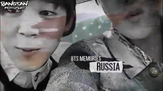 BTS в России Москва