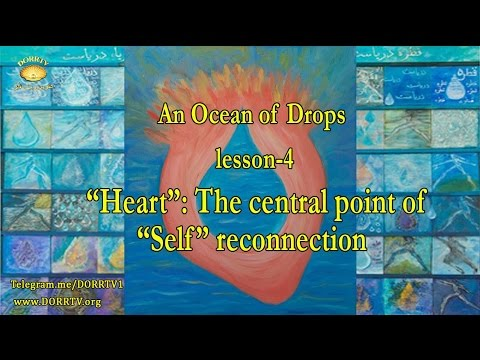 """An Ocean of Drops   lesson-4  """"Heart"""": The central point of """"Self"""" reconnection"""