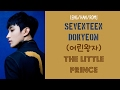 [ENG/HAN/ROM] SEVENTEEN Dokyeom - The Little Prince (어린왕자) [COVER]