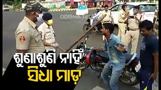 Coronavirus- Police Lathicharge Lockdown Violators In Bhubaneswar