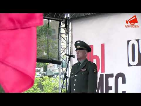 Полковник ГРУ Владимир Квачков: «Освободим Россию и Шиес от мусора!»