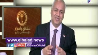 مصطفى بكري: أمير قطر يتآمر على مصر ويؤوي إرهابيين.. فيديو