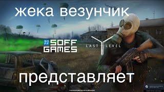 Next Day Survival НАРЕЗКА ИГРЫ