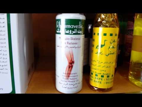 Anti-Rheumatic Herbal Medicine at Sharjah