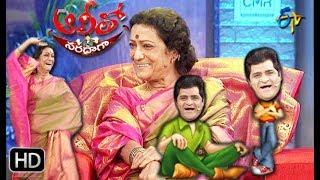 Alitho Saradaga | 16th July 2018 | Rama Prabha | ETV Telugu