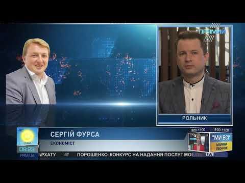 Сергій Фурса: в найближчі три місяці ми побачимо зміцнення гривні 26.01.2018