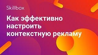 eLama: Что такое воронка продаж в контекстной рекламе от 04.10.2018