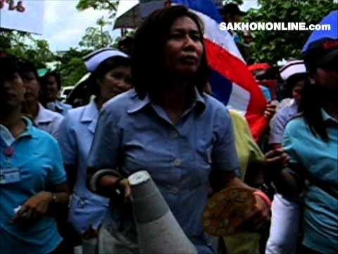 2012 06 25 ชาวสาธารณสุขสมุทรสาครประท้วง