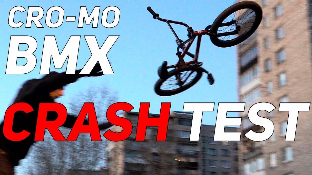 Как правильно выбрать руль на BMX | Школа BMX Online #24 [Дима .