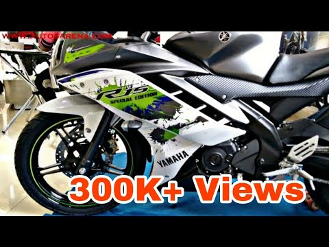Taking Delivery | Yamaha R15 2K17 V2.O | Special Edition | AYush Gupta