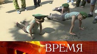 В России отмечают День пограничника.