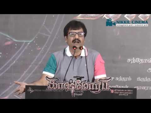 Actor Vivek Full Speech at Kaashmora Movie Press Meet